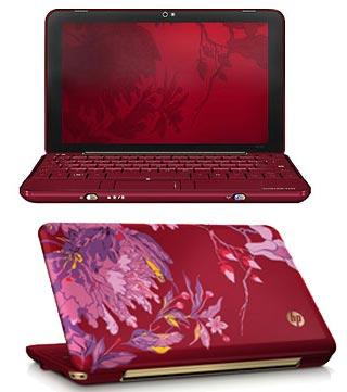Disenos para los portatiles HP1