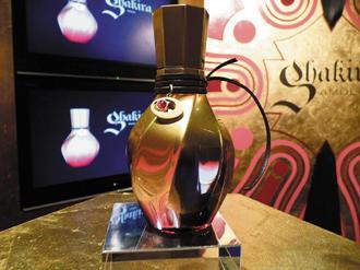 El perfume de Shakira