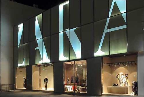 Locales de Zara, presentes en todo el mundo